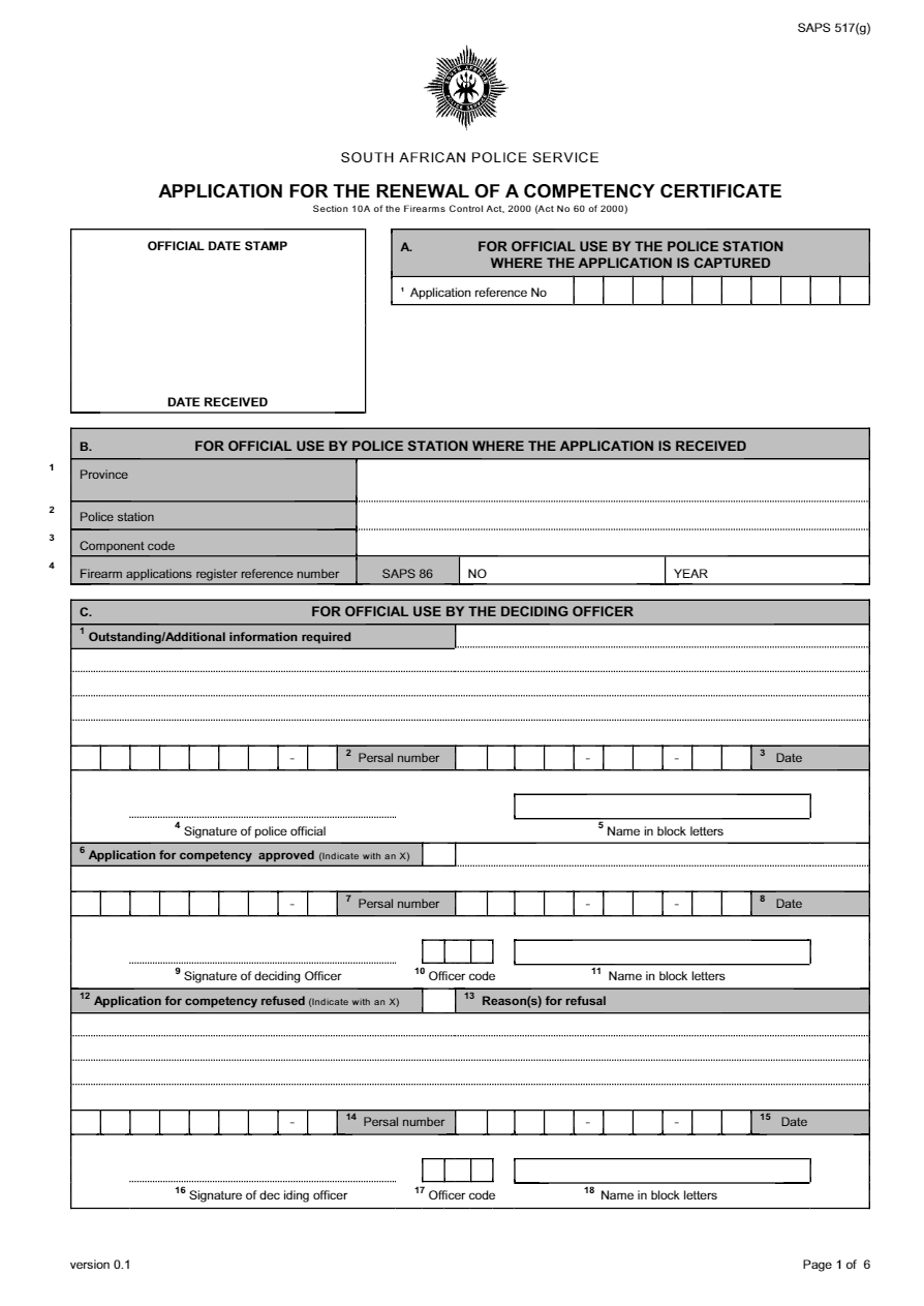 download competency certificate renewal saps 517 g  form